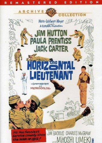The Horizontal Lieutenant (Remastered)