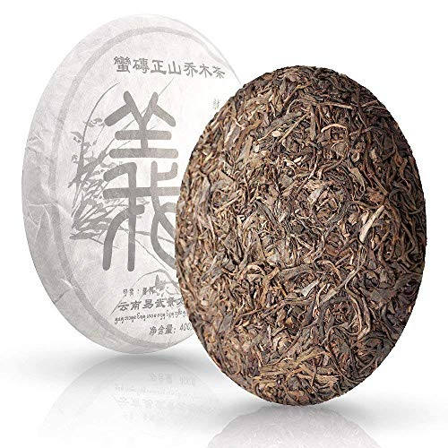 Puerh Tea Yizi Fair (170 cups) - Aged Raw Pu-erh Tea Cake (14.1 ounces/400g)