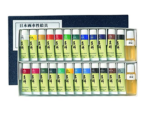 Nihonga Sumi-e Tube Watercolor Paints 24