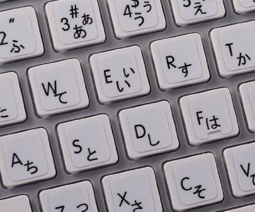 MAC JAPANESE HIRAGANA KEYBOARD STICKER BLACK BACKGROUND