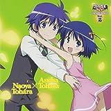 ASTAROTTE NO OMOCHA! CHARACTER SONG CD VOL.2 ASUHA/NAOYA