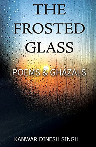 The Frosted Glass