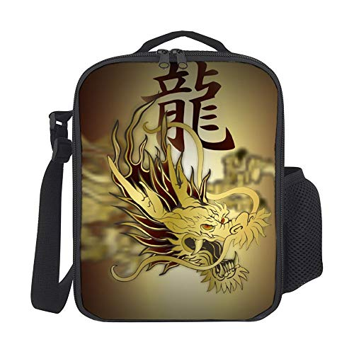 SARA NELL Kids Lunch Backpack Lunch Box Gold Chinese Dragon Lunch Bag Large Lunch Boxes Cooler Meal Prep Lunch Tote With Shoulder Strap For Boys Girls Teens Women Adults ()