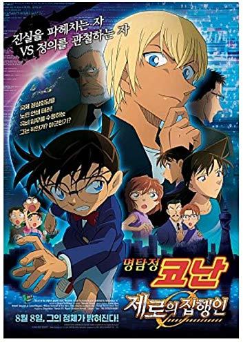 Amazon com : Detective Conan: Zero the Enforcer 2018 Korean Mini