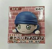 名探偵コナン 赤井秀一 寝そべり プチフィギュアの商品画像