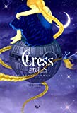 download ebook the lunar chronicles 3: cress (korea edition) pdf epub