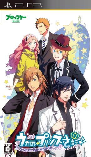 Uta no * Prince-Sama: Sweet Serenade [Japan Import]