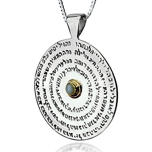 HaAri Kabbalah King Solomon Amulet Pendant Necklace Engraved with 72 Names of God to Draw Powerful Energy and Enhance Positive Changes in Life (24, Round Center) -