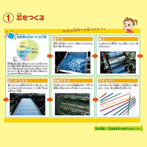 Mitsubishi Pencil Uni Colored Pencils 72 Colors Set by Mitsubishi Pencil Co., Ltd. (Image #5)
