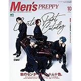 Men's PREPPY 2020年10月号