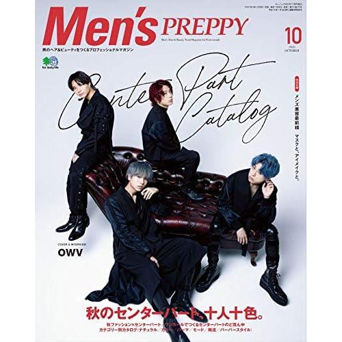 Men's PREPPY 2020年10月号 表紙画像