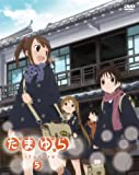 Animation - Tamayura Hitotose Vol.5 (DVD+CD) [Japan DVD] DB-564