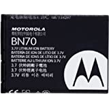 Motorola SNN5837/SNN5837A BN70 Battery - Non-Retail Packaging - Black (Discontinued by Manufacturer)