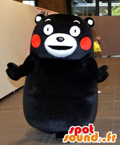 くまモンのマスコット  SpotSound 、黒と白クマ熊本市