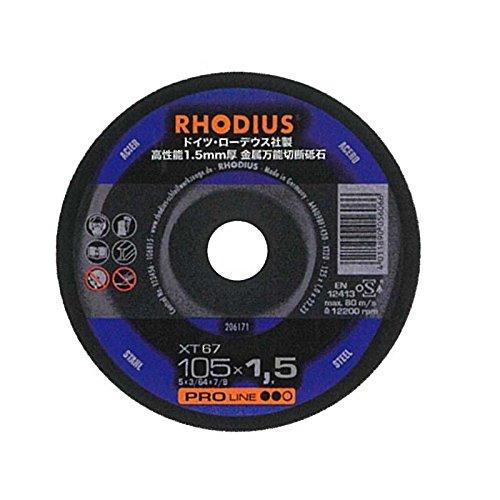 【200枚】 切断トイシ 砥石 XT67 ローデウス スピードアトム RHODIUS 1.5mm 両面補強 三富D B076J83D3J