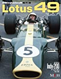 Lotus49 1967 ( Joe Honda Racing Pictorial series by HIRO No.26) (ジョーホンダ写真集byヒロ)