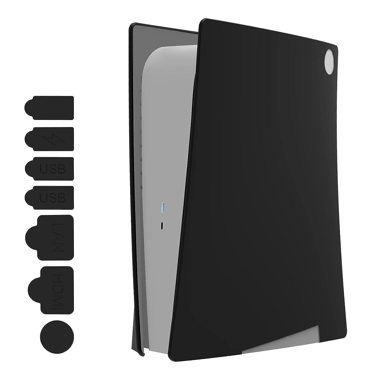GEEKRIA 콘솔 먼지 커버 PS5 실리콘 피부 커버를 보호 케이스 커버 플레이트 교체와 7 개의 실리콘 먼지 플러그 설정을 위한 PLAYSTATION5(블랙)