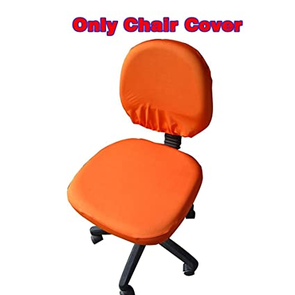 amazon com loghot chair covers spandex universal computer office