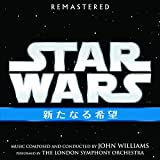 スター・ウォーズ エピソード4: 新たなる希望 オリジナル・サウンドトラック