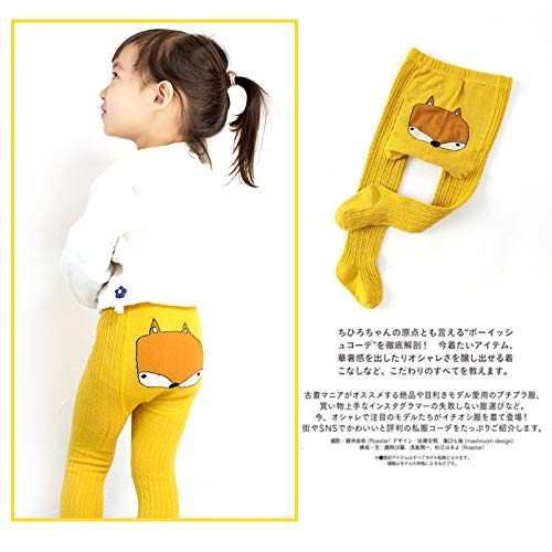 Baby Girl Cute Animal Patterns Leggings Pants Kids Infant Pile-Loop Thick Fall Winter Warm Stretchy Tight Panties