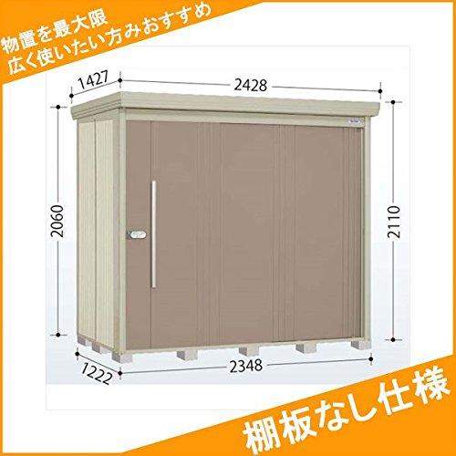 タクボ物置 ND/ストックマン 棚板なし仕様 ND-2312 一般型 標準屋根 『屋外用中型大型物置』 カーボンブラウン B074X31BVY