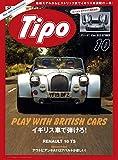 Tipo (ティーポ) 2019年10月号 Vol.364
