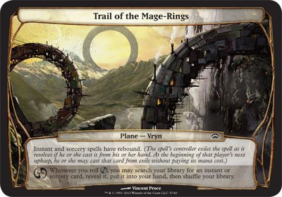 Magic: the Gathering - Trailo of the Mage-Rings - Planechase 2012 Oversized Cards
