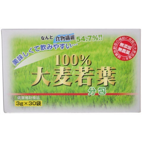 100% Barley Young Leave 3g-30packs