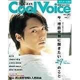 Cool Voice Vol.29