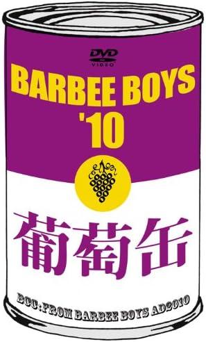 バービーボーイズ『葡萄缶 BARBEE BOYS'10』