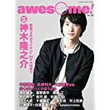 awesome! Vol.19