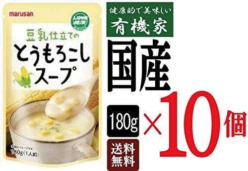 豆乳仕立てのとうもろこしスープ 180g×10個★ 送料無料 宅配便 ★ 国産とうもろこしと有機大豆で搾った豆乳を使用し、滑らかな口当たりと自然な美味しさを実現した豆乳スープです。