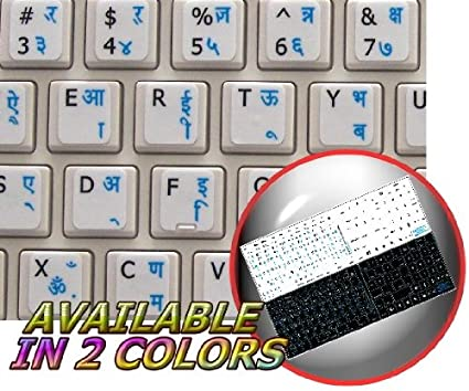 Amazon com: MAC ENGLISH HINDI KEYBOARD STICKER ON WHITE