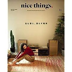 nice things. 表紙画像 サムネイル