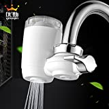 Dayanand Kitchen Faucet Touchless High Pulldown Kitchen Faucet Household water tap water purifier kitchen filter to purify tap water non-direct drinking water purifier ceramic element