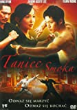Dance of the Dragon [DVD] (IMPORT) (No English version)