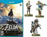 The Legend of Zelda: Breath of the Wild - Nintendo Wii U Bundle with Nintendo Amiibo Breath Of The Wild Figures: Zelda, Link Archer, And Link Rider