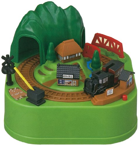 Train Coin Bank (Country Version)