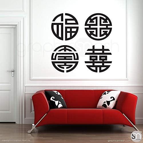CLIFFBENNETT 4 Símbolos de la Buena Suerte – Fu Lu Shou XI Chino ...