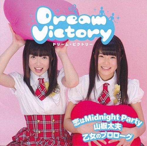 Dream Victory - Koi Ha Midnight Party / Sanshou Dayuu / Otome No Prologue [Japan CD] YZWG-10019