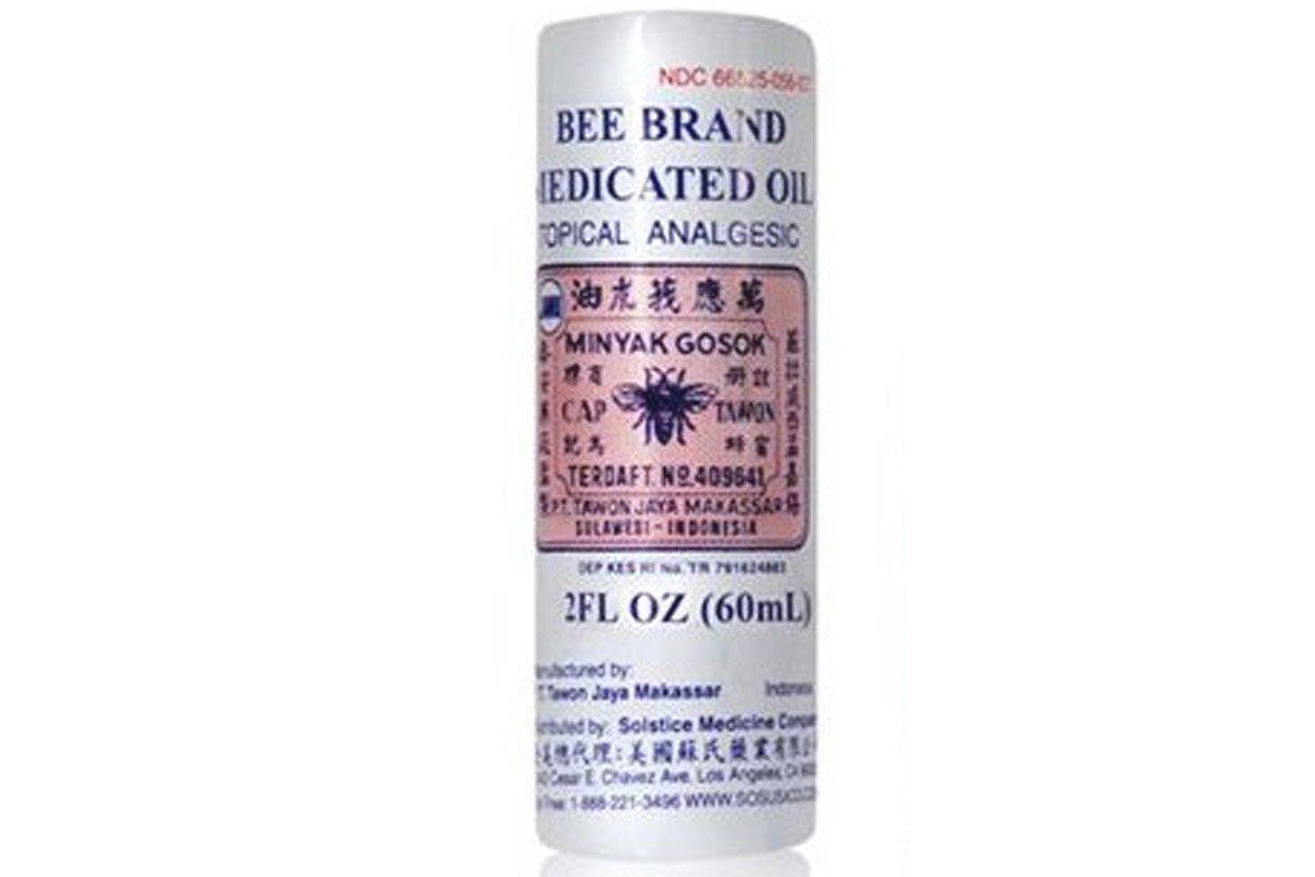 Cajaput Oil Minyak Kayu Putih 120 Ml Health Konicare Kayuh 125 3 Pack Medicated Gosok Cap Tawon 2oz