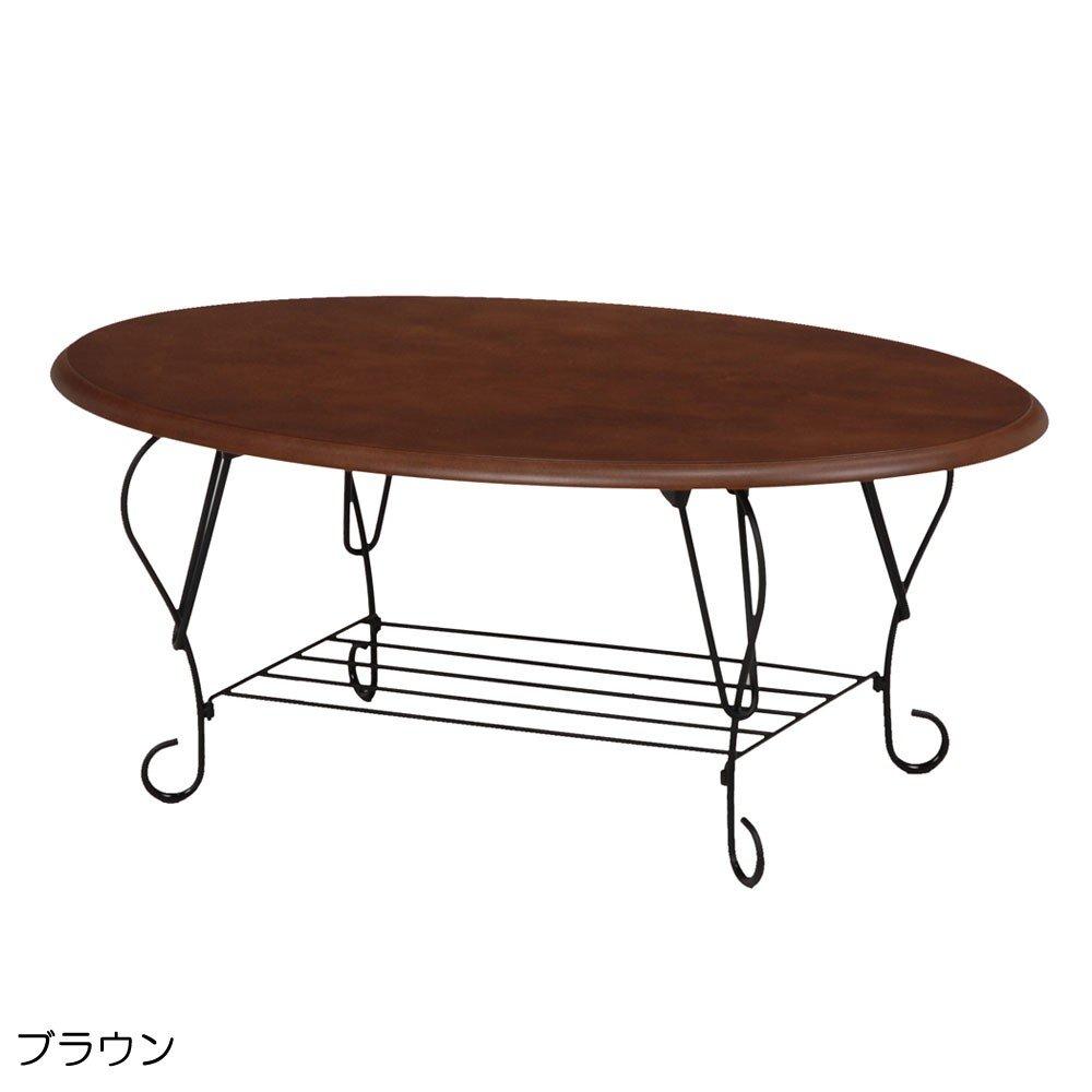 センターテーブル 折り畳み テーブル 下段 に 雑誌 や 新聞 を ストック 可能な ナチュラル な インテリアテーブル IRON 折れ脚テーブル ブラウン B00TEPBEKM