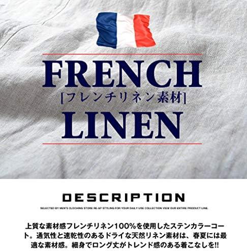 リ,エーピー [Re-AP] フレンチリネン ステンカラーコート メンズ リネン100%