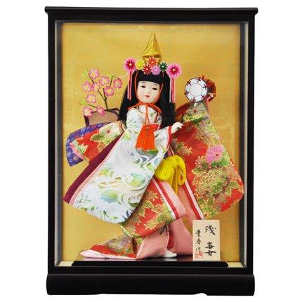 【雛人形 ひな人形 お雛様 おひなさま】 舞踊人形 市松人形 【P83533】   B00O0FE3V8