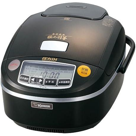 Zojirushi NP ST10 BP IH 5 Cup Pressure Rice Cooker And Warmer AC100V 50 60Hz Japan Model