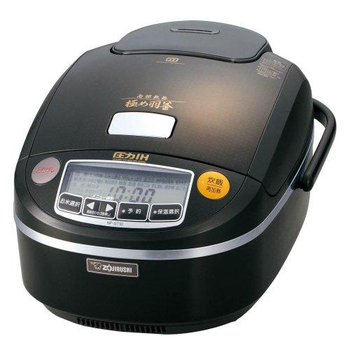 zojirushi thermal cooker - 8