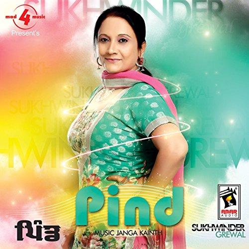 Laung Lachi Mp3so Download: Laung By Sukhwinder Grewal On Amazon Music