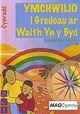 img - for Cyfres Ymchwilio i Themau: Ymchwilio i Gredoau ar Waith yn y Byd (Welsh Edition) book / textbook / text book