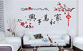 Eden Art DIY Home Decor Removable Wall Decal Living Room Bedroom Fashion Chinese Style