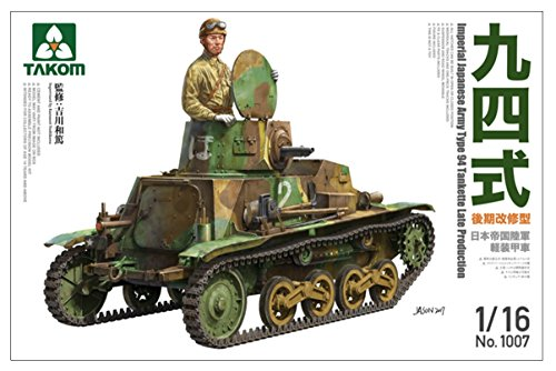 Production Type Model Kit - TAK01007 1:16 Takom Imperial Japanese Army Type 94 Tankette Late Production [MODEL BUILDING KIT]